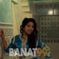 ميساء من البحرين 23 سنة عازب(ة) | أرقام بنات واتساب