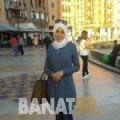 عفيفة من البحرين 28 سنة عازب(ة) | أرقام بنات واتساب