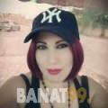هيفاء من دمشق | أرقام بنات | موقع بنات 99