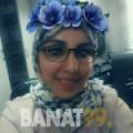 جمانة من بنغازي | أرقام بنات | موقع بنات 99
