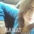 راشة من اليمن 22 سنة عازب(ة) | أرقام بنات واتساب