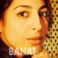 نور من العراق 24 سنة عازب(ة)   أرقام بنات واتساب