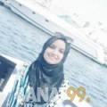 خوخة من مصر 25 سنة عازب(ة) | أرقام بنات واتساب