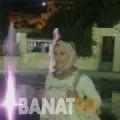 بهيجة من دمشق | أرقام بنات | موقع بنات 99