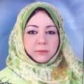 فريدة من محافظة سلفيت | أرقام بنات | موقع بنات 99