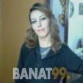 أريج من محافظة سلفيت | أرقام بنات | موقع بنات 99