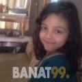 سامية من اليمن 29 سنة عازب(ة)   أرقام بنات واتساب
