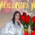لميس من بنغازي | أرقام بنات | موقع بنات 99