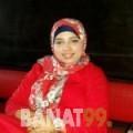 نهال من القاهرة | أرقام بنات | موقع بنات 99