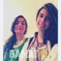 حنان من الجزائر 19 سنة عازب(ة) | أرقام بنات واتساب