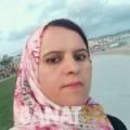 وهيبة من محافظة سلفيت | أرقام بنات | موقع بنات 99