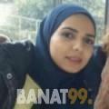 سندس من دمشق   أرقام بنات   موقع بنات 99