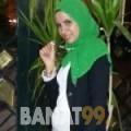 أماني من ليبيا 29 سنة عازب(ة) | أرقام بنات واتساب