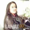 هدى من بنغازي | أرقام بنات | موقع بنات 99