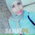غزال من ولاد تارس | أرقام بنات | موقع بنات 99