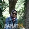 صوفي من دمشق   أرقام بنات   موقع بنات 99