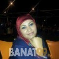 شمس من دمشق | أرقام بنات | موقع بنات 99