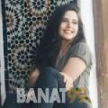 شريفة من عمان 21 سنة عازب(ة) | أرقام بنات واتساب