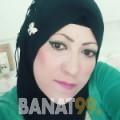 نجيبة من اليمن 37 سنة مطلق(ة)   أرقام بنات واتساب