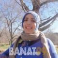 صوفية من ولاد تارس | أرقام بنات | موقع بنات 99