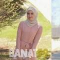 ميرال من دمشق | أرقام بنات | موقع بنات 99