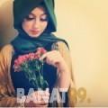 عيدة من دبي | أرقام بنات | موقع بنات 99