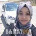 وصال من بنغازي | أرقام بنات | موقع بنات 99