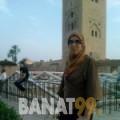 منال من بنغازي | أرقام بنات | موقع بنات 99