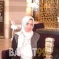 نجاة من عمان 32 سنة عازب(ة) | أرقام بنات واتساب
