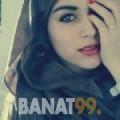 حجيبة من القاهرة | أرقام بنات | موقع بنات 99