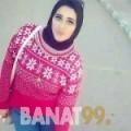 نيات من محافظة سلفيت | أرقام بنات | موقع بنات 99