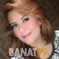 فايزة من القاهرة | أرقام بنات | موقع بنات 99