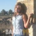 هنودة من محافظة سلفيت | أرقام بنات | موقع بنات 99