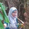 راوية من القاهرة | أرقام بنات | موقع بنات 99