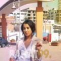 شمس من محافظة سلفيت | أرقام بنات | موقع بنات 99