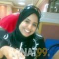 إلينة من بنغازي | أرقام بنات | موقع بنات 99
