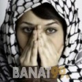 ميار من القاهرة | أرقام بنات | موقع بنات 99