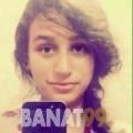 جاسمين من القاهرة | أرقام بنات | موقع بنات 99
