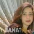 نيلي من محافظة سلفيت   أرقام بنات   موقع بنات 99