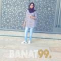 آمال من بنغازي | أرقام بنات | موقع بنات 99