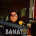 نعمة من دمشق | أرقام بنات | موقع بنات 99