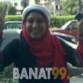 سكينة من محافظة سلفيت | أرقام بنات | موقع بنات 99