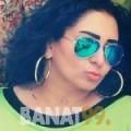 أميرة من اليمن 30 سنة عازب(ة) | أرقام بنات واتساب