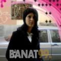 سيلة من بنغازي | أرقام بنات | موقع بنات 99