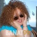 نيرمين من مصر 39 سنة مطلق(ة)   أرقام بنات واتساب