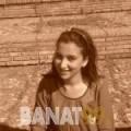 سها من الديوانية | أرقام بنات | موقع بنات 99