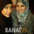 فوزية من دمشق | أرقام بنات | موقع بنات 99
