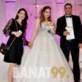 رشيدة من لبنان 22 سنة عازب(ة) | أرقام بنات واتساب
