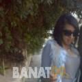 ليالي من دمشق | أرقام بنات | موقع بنات 99