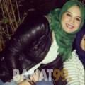 سليمة من بنغازي | أرقام بنات | موقع بنات 99